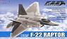 F-22 ラプター エンジン付き (プラモデル)
