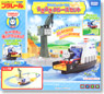 Thomas the Tank Engine Cruise Set (Plarail)
