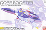 Core Booster Ver.Ka (Gundam Model Kits)