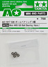 AO1017 520 Ballbearing (4 piece set) (Mini 4WD)