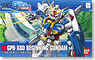 GPB-X80 Beginning Gundam (HG) (Gundam Model Kits)