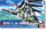 RX-93-v2 Hi-v Gundam GPB Color (HG) (Gundam Model Kits)