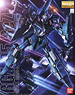 RGZ-95 ReZEL (MG) (Gundam Model Kits)