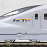 J.R. Series 700-7000 Sanyo SHINKANSEN `Hikari Rail Star` (8-Car Set) (Model Train)