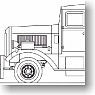 Former Army 100 Type Railway Towing Car (Unassembled Kit) (Model Train)