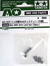 AO1015 2mm Lock Nut 10Pieces (Mini 4WD)