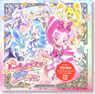 [Heart Catch Pretty Cure the Movie] OP & ED Theme (CD)