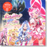 [Heart Catch Pretty Cure the Movie] Original Sound Track (CD)