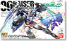 00 Raiser (GN Condenser Type) (HG) (Gundam Model Kits)