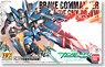 Brave Commander Test Type (HG) (Gundam Model Kits)