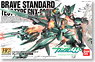 Brave Standard Test Type (HG) (Gundam Model Kits)