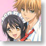 Maid Sama! 2011 Calendar (Anime Toy)