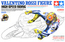 Valentino Rossi Figure High-Speed Riding (Model Car)
