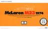McLaren M23 1974 (Model Car)