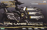 Omer TYPE-LAHIRE -Gun Metallic Ver.- (Plastic model)