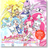[Heart Catch Pretty Cure!] Vocal Album 2 (CD)