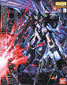 RGZ-95C ReZEL Commander (MG) (Gundam Model Kits)