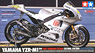 Yamaha YZR-M1 09 Fiat Yamaha Team Estoril Edition (Model Car)