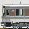 Series 223-2000 (Second Edition) `Special Rapid Service` (Shin-kaisoku) (4-Car Set) (Model Train)