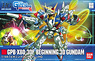 Beginning 30 Gundam (HG) (Gundam Model Kits)
