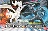 Pokemon Plastic Model Collection Reshiram & Zekrom (Plastic model)