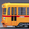 1/80 Tokyo Toden Type 7000 (3rd Edition) Display Model (Unassembled Kit) (Model Train)