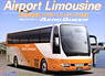 Mitsubishi Fuso Aero Queen Airport Limousine (Model Car)