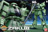 Mega Size Model Zaku II (1/48) (Gundam Model Kits)