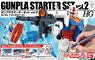 Gunpla Starter Set Vol.2 (HG) (Gundam Model Kits)