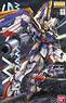 XXXG-01W Wing Gundam EW Ver. (MG) (Gundam Model Kits)