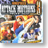 One Piece Attack Motions chap.3 10 pieces (Shokugan)