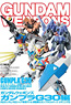 Gundam Weapons Gundam Model Kits G30 (Book)