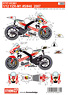 Decal for YZR-M1 #5/#46 Special Phillip Island Livery Abarth 2007 (Model Car)