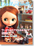 Dolly Dolly Vol.25 (Book)