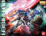 GN-0000+GNR-010 00 Raiser (MG) (Gundam Model Kits)