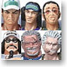 Super Modeling Soul One Piece Marine Never in the name of justice- 8 pieces (PVC Figure)