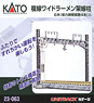 Unitrack Double Track Wide Rahmen Catenary Poles (6pcs.) (Model Train)