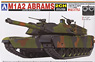 USA M1A2 Abrams (RC Model)
