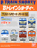 B Train Shorty Best Repeat Part 12 (12pcs. Set) (Model Train)