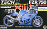 Yamaha FZR750 Tech21 Shiseido Racing Team 1985 (Model Car)