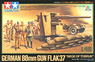 88mm Flak37 Battle of Tobruk (Plastic model)