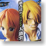 One Piece Great Deep Collection 2 6 pieces (PVC Figure)