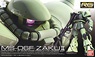MS-06F Zaku II (RG) (Gundam Model Kits)