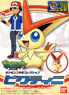 Pokemon Plastic Model Collection Victini (Plastic model)