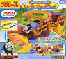 Thomas the Tank Engine Round and Round Bridge Set (Plarail)