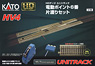(HO) Unitrack [HV4] Electric Points (#6) Single Slip Crossing Track Set (HO Variation 4) (Model Train)