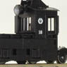 (HOe) [Limited Edition] Kusakaru Electric Railway Electric Locomotive Type Deki12 #18 Flat Hood without Front Cover (Renewal) (Completed) (Model Train)