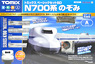 Basic Set SD Series N700 `Nozomi` (Fine Track, Track Layout Pattern A) (Model Train)