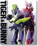 Tiger & Bunny Official Hero Book (Art Book)