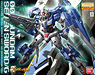 GN-0000/7S 00 Gundam Seven Sword/G (MG) (Gundam Model Kits)